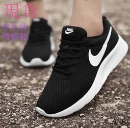 加州陽光-現貨 Nike 運動鞋 TANJUN 三代 耐吉 男鞋 女鞋 跑步鞋 休閒鞋 輕跑鞋 球鞋 慢跑鞋 網狀 情侶