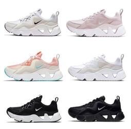 加州陽光-韓國代購 Nike Wmns Ryz 365 Trainers  麂皮 增高 明星款 孫芸芸 米白 情侶鞋 慢