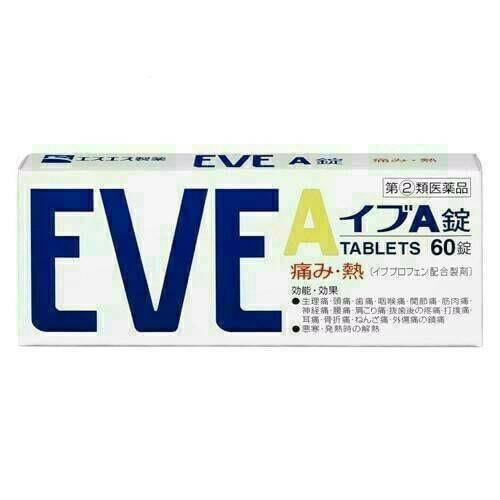 現貨 日本 白兔牌 白色EVE A錠  60錠