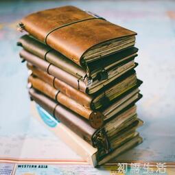 店長推薦!!熱賣牛皮筆記本 旅行手帳本 手工日記本 復古記事本 可選3種內頁  加贈2個精美配飾  小晴