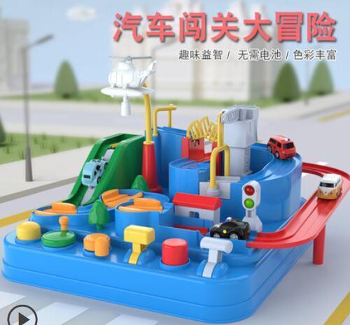 汽車闖關大冒險小火車軌道玩具兒童益智抖音套裝同款男女孩3-4歲6