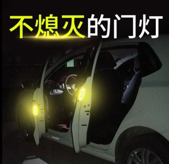 汽車反光貼條3m夜光車貼車門防撞開門警示強力輪眉車尾貼紙3裝飾m