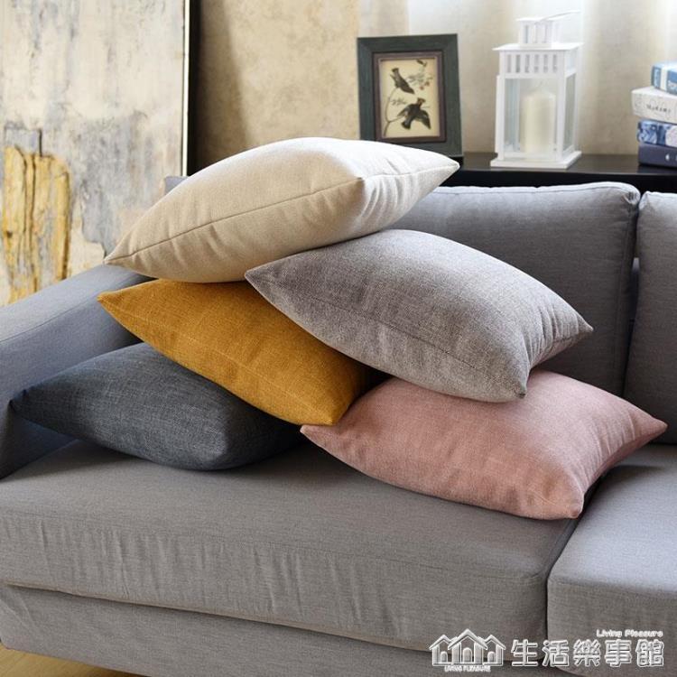 北歐簡約抱枕客廳沙發靠墊套加厚辦公室腰枕靠背枕頭靠背墊不含芯 NMS樂事館新品
