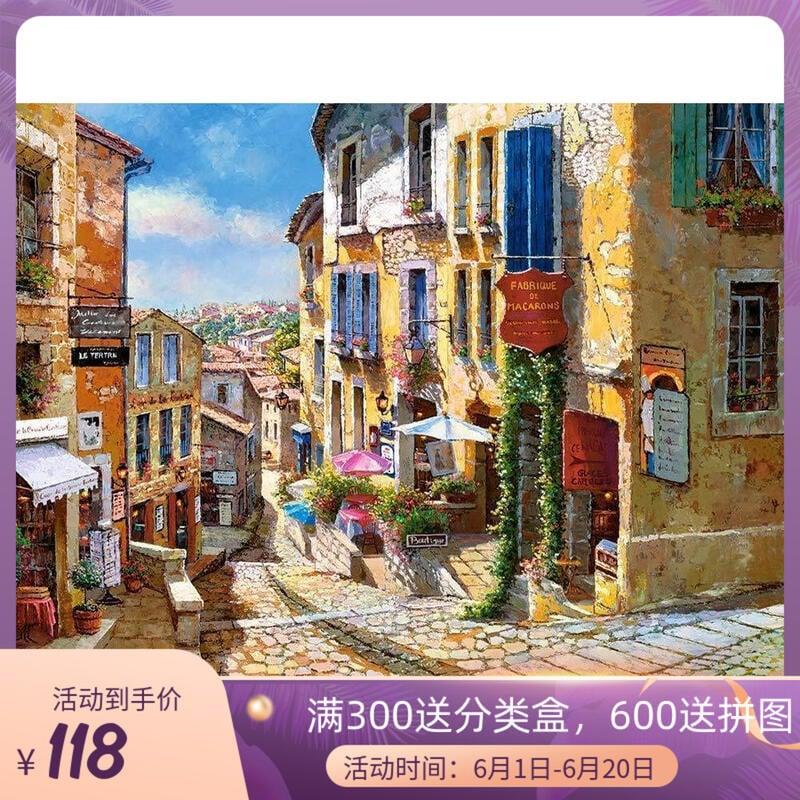【天哪拼圖】 castorland 2000片進口拼圖圣埃米莉油畫風景