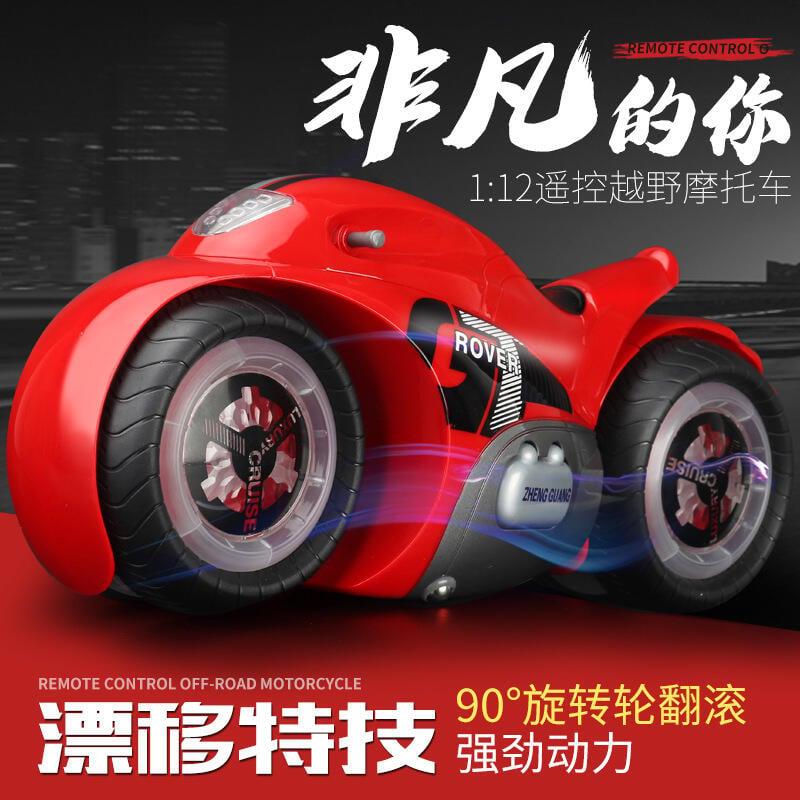 手勢感應 遙控摩托車 360度旋轉 特技車 漂移車 無線遙控車 手勢扭變車 手勢感應特技扭變車 手勢遙控 遙控車