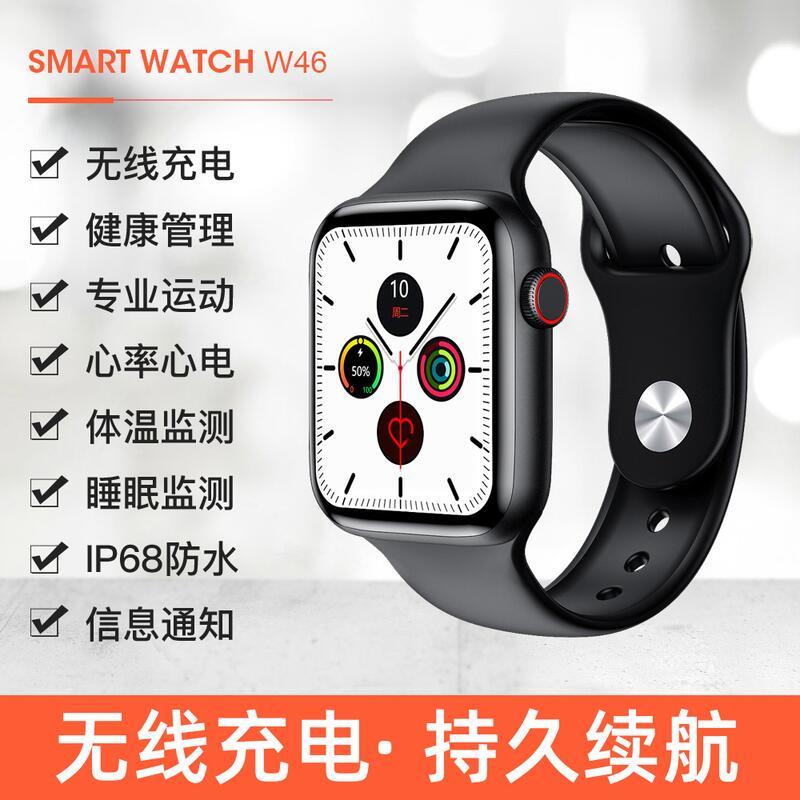 【小七新品】W46智能手環IP68級防水體溫心率心電圖血壓計步水果5代尺寸款【免運】