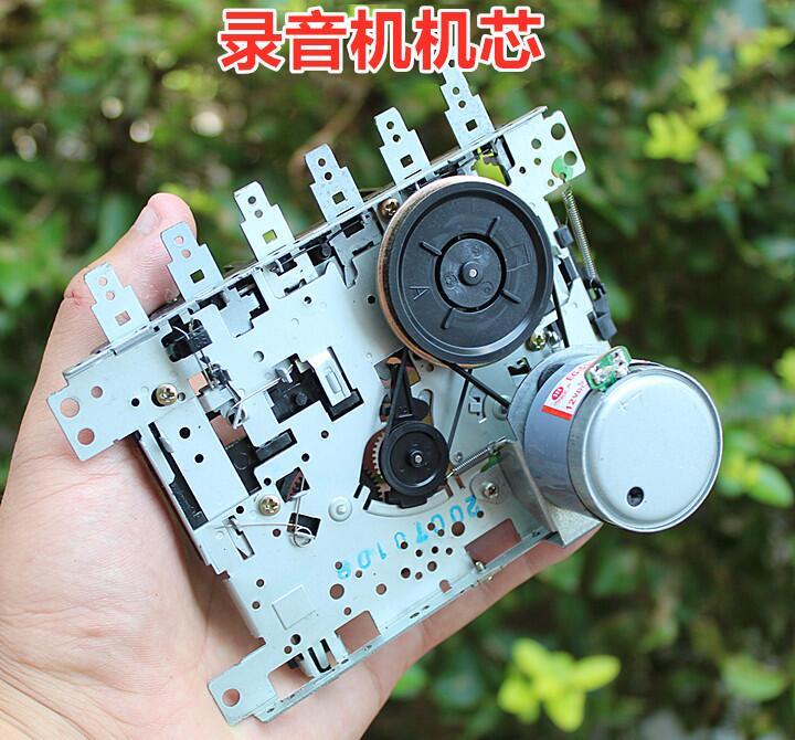 【快速出貨】馬達 芯片 【懷舊】老式磁帶錄音機機芯播放器放音機收音機芯DIY改裝配件