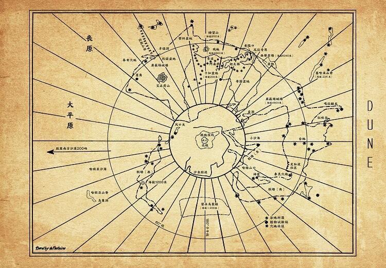 書籍  沙丘六部曲2:沙丘救世主 科幻小說至高經典 贈沙丘地圖