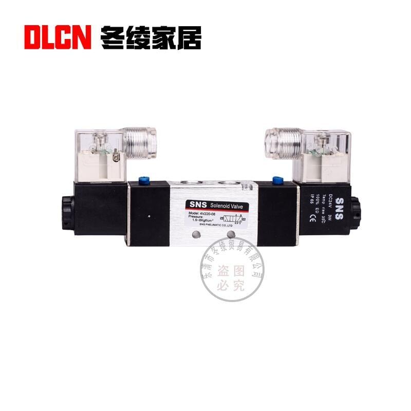 【快速出貨】 SNS神馳氣動電磁閥 3V 4V220-08 320-10 420-15 氣動閥 氣動工具