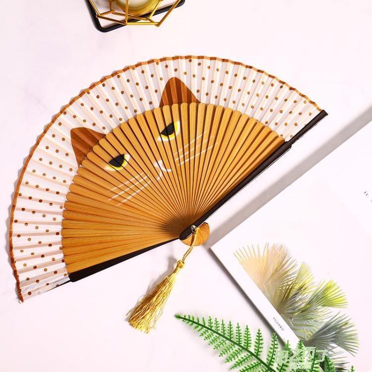 折扇 夏季隨身流蘇小扇子中國風古風折扇女士折疊復古漢服舞蹈小竹扇【快速出貨】