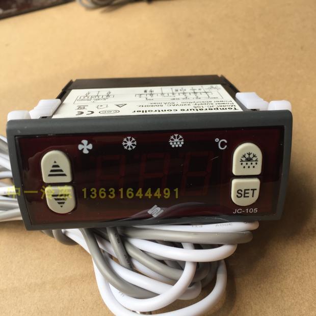 【快速出貨】 配件 JC-105溫控器溫度控制器 巨創溫控器 星星冰柜溫控器