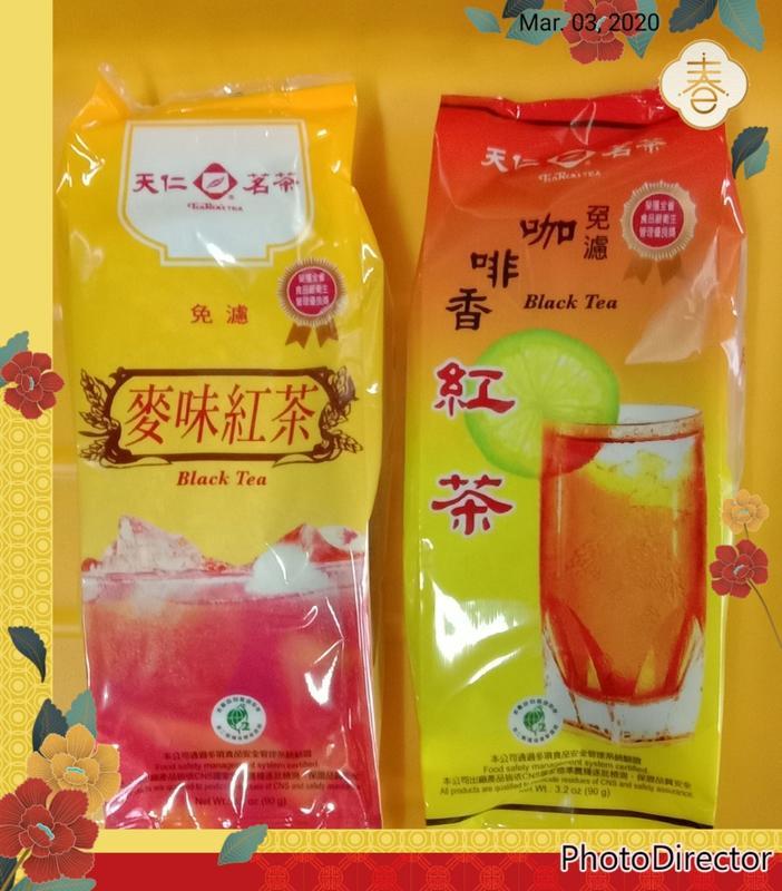 天仁茗茶免濾紅茶包咖啡紅茶,麥香紅茶 每包兩入 90克