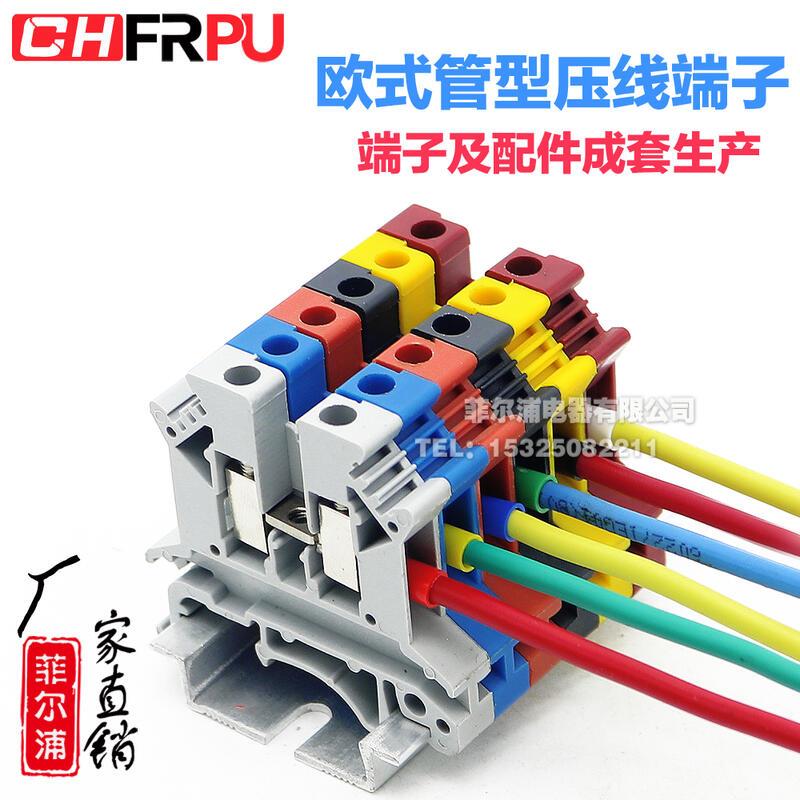 紫銅VE0508壓線冷壓端子E1008 E7508 E1508 E2508 E4009 插針管型