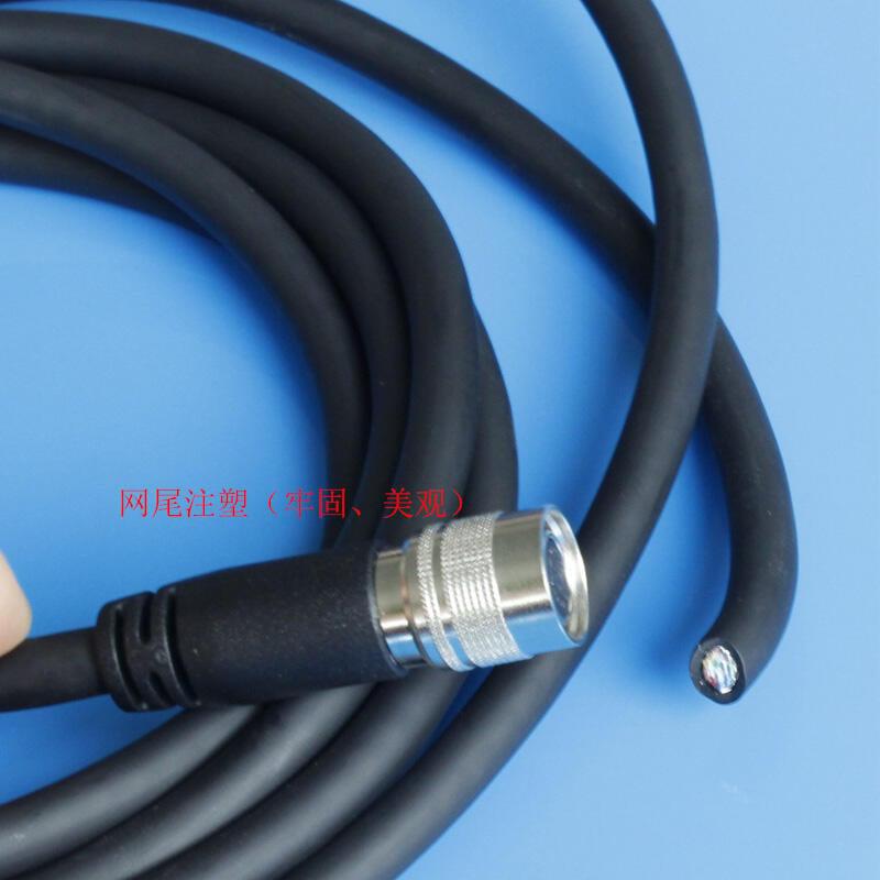12芯孔插頭CCD工業相機電源線觸發線HR10A-10P-12S 12孔
