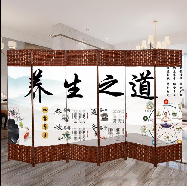 【創維精品】免運 中式屏風隔斷簡易折疊客廳玄關牆移動折屏簡約臥室辦公室裝飾屏風