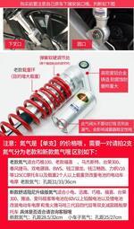 後減震器摩托車適用於力帆v16氮氣電動車避改裝氣囊後減震器
