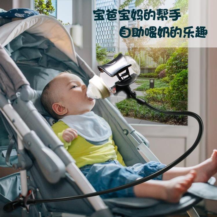 嬰兒手推車奶瓶架懶人雙胞胎夏季帶娃喝奶固定夾新生嬰兒餵奶神器 Al新品
