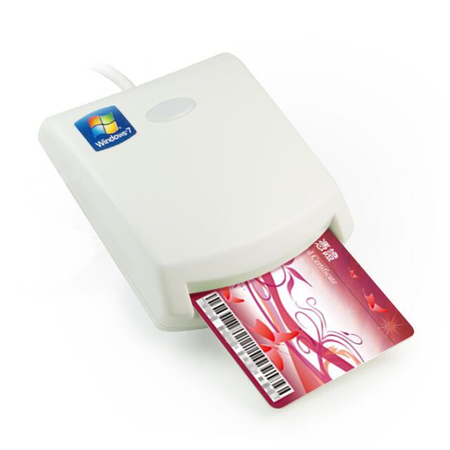 EZ100PU 多功能ATM晶片讀卡機 台灣製 支援MAC WIN報稅 讀卡機 自然人 工商憑證 免驅動 健保卡【現貨】