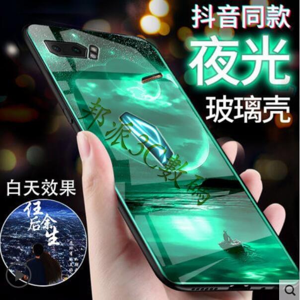邦派】華碩 ASUS ROG Phone 3 5 Pro Ultimate 夜光 彩繪 手機殼 炫酷 創意 全包防摔 定