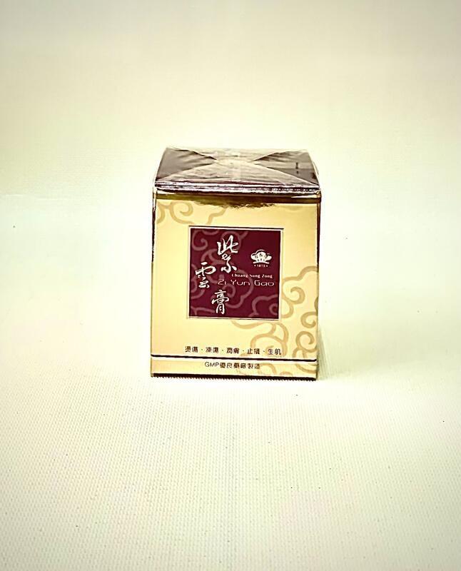 莊松榮紫雲膏38g  免運