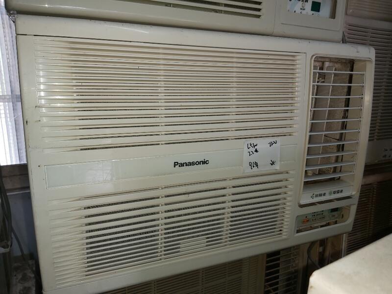 二手中古國際2.3噸窗型冷氣,保固3個月,請加line帳號chin0290問大戶藥師