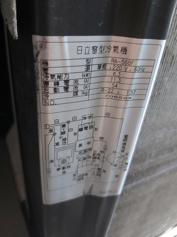 二手中古日立2.3噸窗型冷氣,型號,保固3個月,line帳號chin0290問大戶藥師