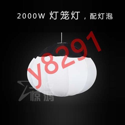 2000W燈籠燈 攝影棚太空燈影視2KW柔光燈 廣告視頻夜景拍攝氣球燈