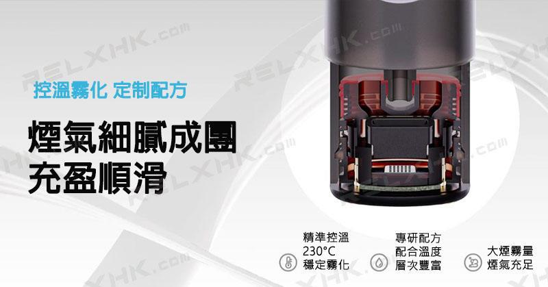 蒸氣大獅 | 原廠正品 新品 relx 悅克 悅刻 第四代 無限煙彈 綠豆沙 薄荷 非NRX MOTTO