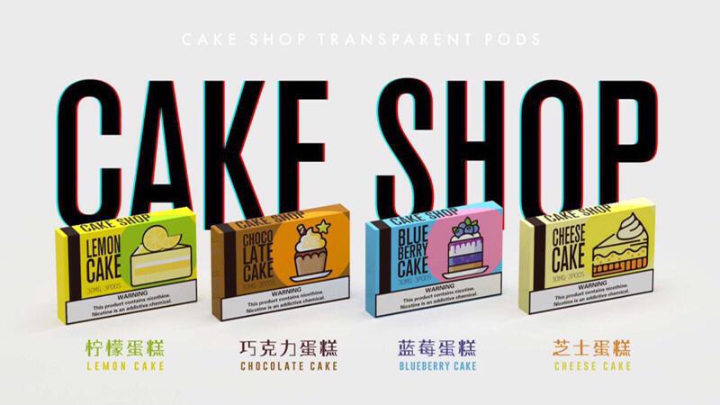 小唏蒸汽 | 原廠正品 RELX 悅刻 煙彈 CAKE SHOP RELX 通用 檸檬 起司 藍莓 巧克力 非NRX