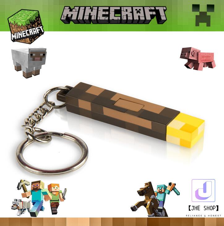 【JHE的小賣場】Minecraft 創世神擬真火把吊飾/火炬/火柴/LED燈/吊飾