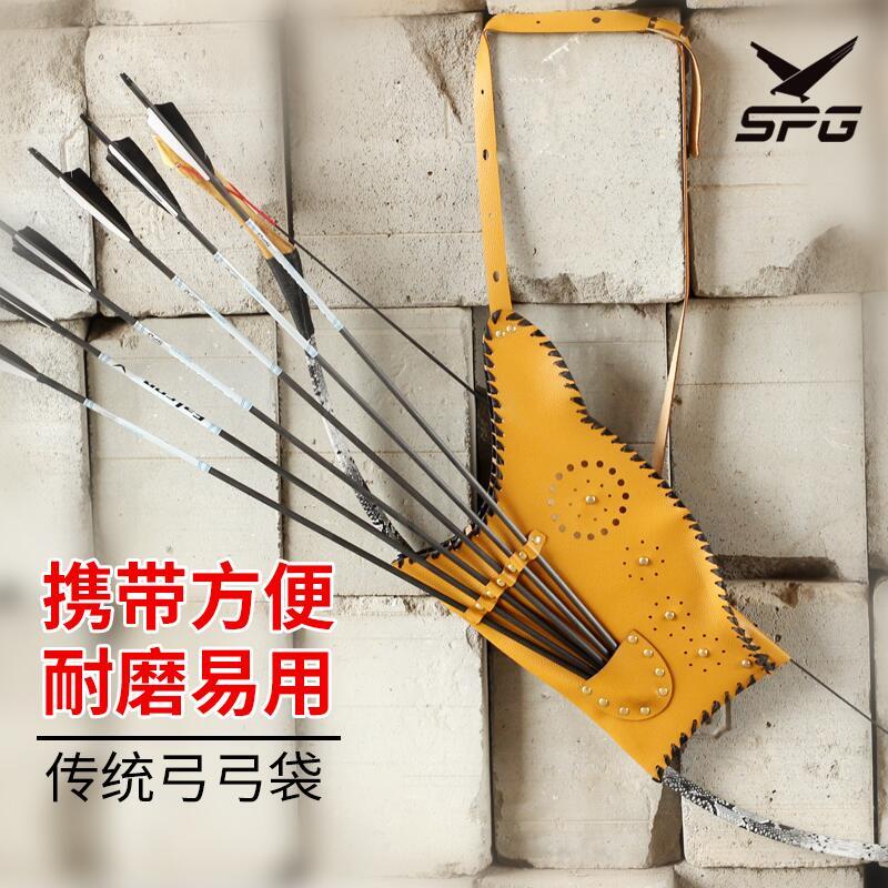 【好康推薦】傳統弓弓袋弓囊射箭支弓箭一體直拉弓包戶外競技手工制作牛皮弓套