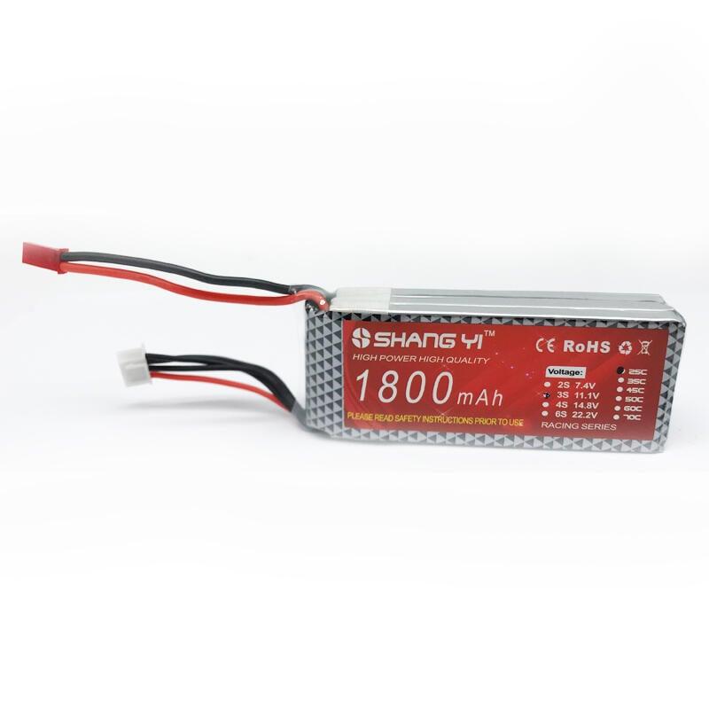 【新品上市】穿越機航模FPV專用電池 2S/3S 7.4V/11.1V 1800mAh 25C JST頭供電