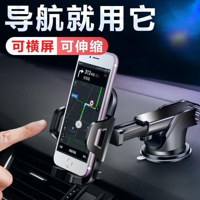 【黑豹】手機支架神器汽車裝飾用品手機支架車載萬能型用品大全手機支架座