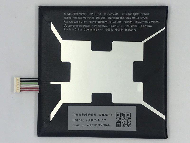 HTC電池 (宏達電)適用手機型號:DESIRE EYE 型號:B0PFH100 全新內置電池