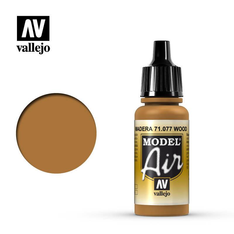 【奇模集】Vallejo Model Air 木頭色 Wood  71077