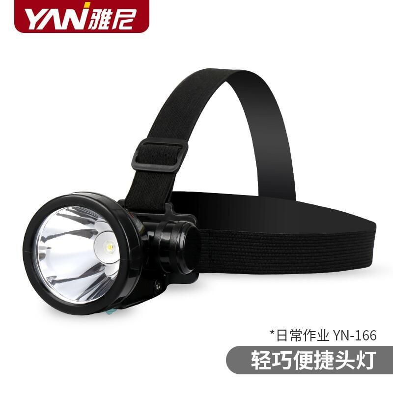 【啟航裝備】雅尼166頭燈強光充電遠射LED夜釣家用戶外登山頭戴手電筒小礦燈