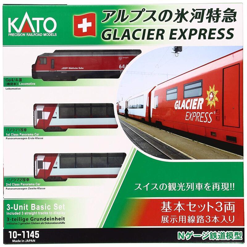 【啟航模型】KATO 10-1145 10-1146 瑞士冰川特快游覽車 N比例鐵道模型