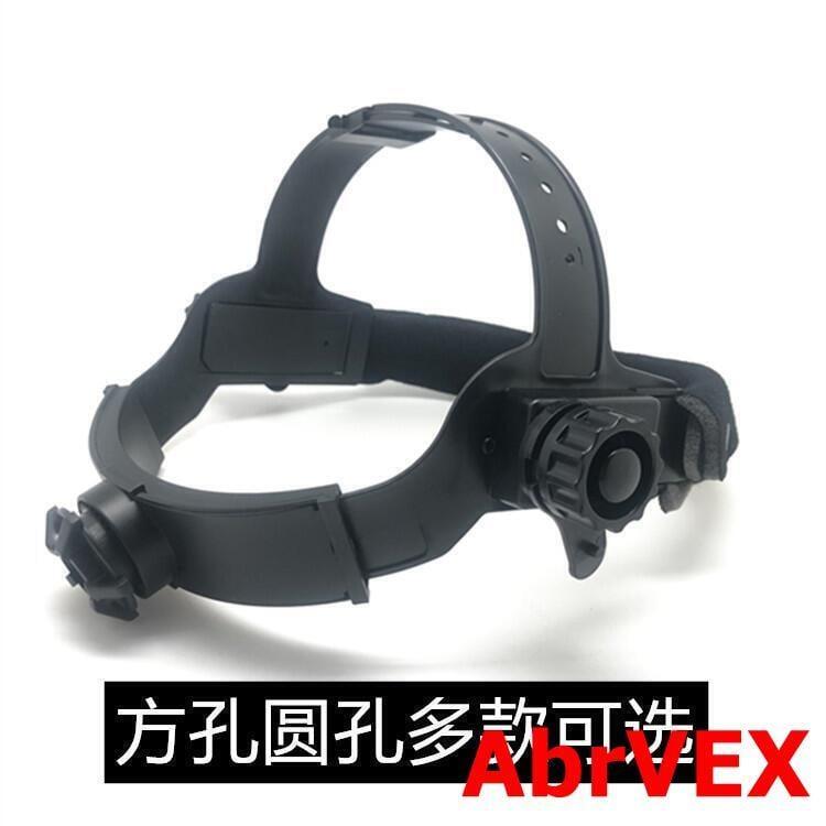 變光焊接防護面罩焊帽配件頭箍電焊面罩頭戴氬弧焊帽頭帶LT