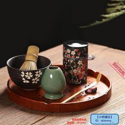 日本抹茶刷套装竹茶筅日式茶道茶具点茶打抹茶碗工具百本立搅拌刷