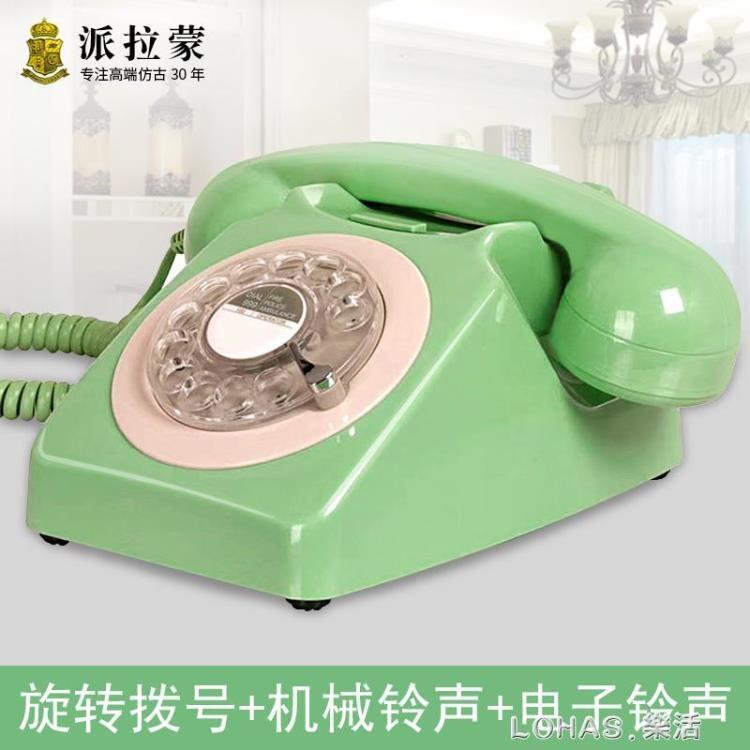老式經典轉盤電話機旋轉復古電話仿古家用辦公酒店固定座機金屬鈴
