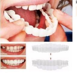 快速出貨!(熱賣)新款 防真牙齒美白牙套 假牙套假牙臨時模型牙套@@