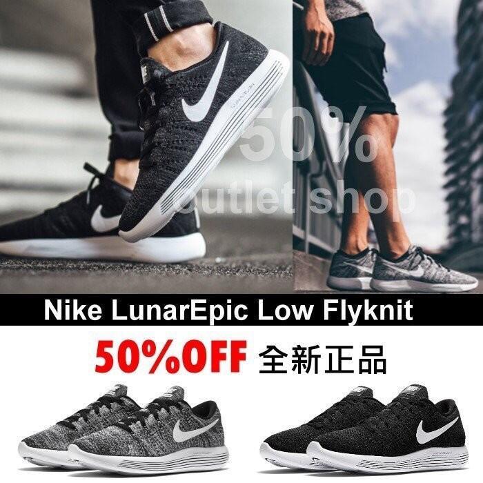運動鞋 LUNAREPIC LOW 登月8 飛線編織 透氣休閒 跑步鞋 黑白粉 男鞋 女鞋情侶慢跑鞋