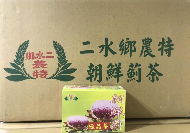 8盒1000元 「二水鄉農特朝鮮薊茶 」雞角刺鷄角刺養肝茶