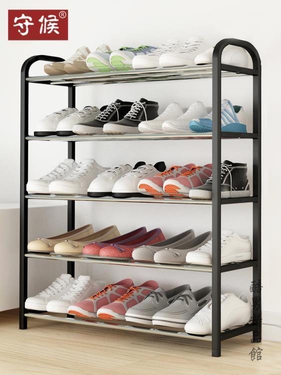 鞋架簡易多層家用經濟型組裝收納簡約門口防塵鞋櫃宿舍小號鞋架子 酷男精品館