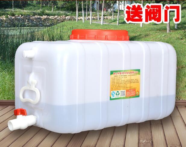 【可開發票 量多優惠 兩件免運!】加厚食品級大容量水箱塑料桶水桶家用儲水用大號臥式長方形蓄水塔