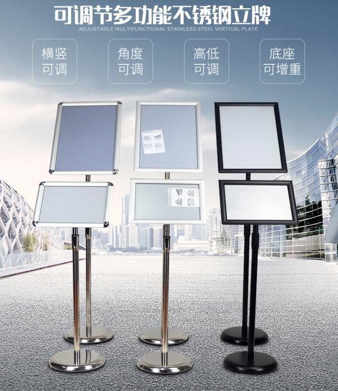 廣告架 不銹鋼A4指引指示牌導向A3立式引導廣告牌迎賓海報立牌展示架水牌