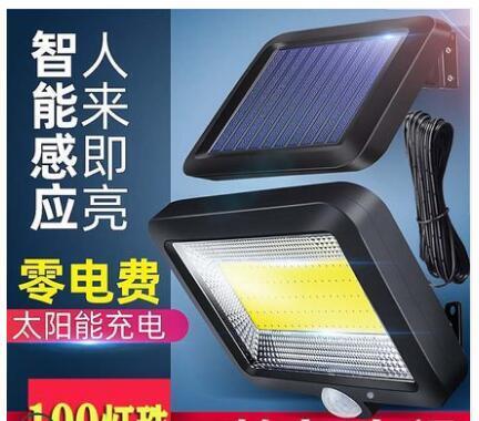 現貨快出 120顆LED 太陽能感應燈 (超白光) 泛光燈 路燈 陽台燈 車庫燈 道燈 感應燈 太陽能燈 人體感應