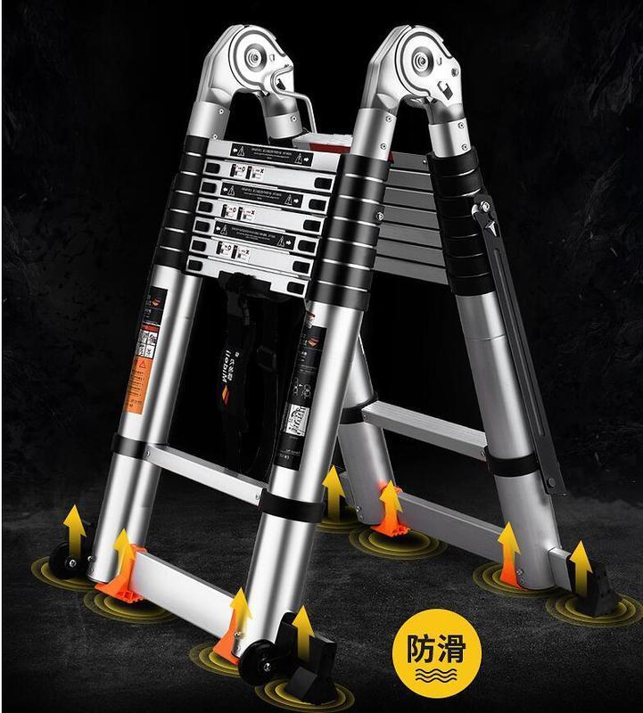 伸縮梯子人字梯鋁合金加厚工程折疊梯 家用多功能升降樓梯