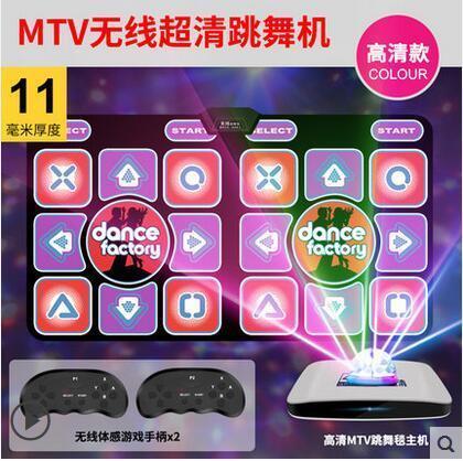 跳舞毯  抖音跑步跳舞毯雙人無線HDMI電視接口跳舞機家用體感遊戲手舞足蹈