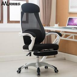 電腦椅家用現代簡約懶人靠背辦公室人體工學休閑椅子升降轉椅座椅